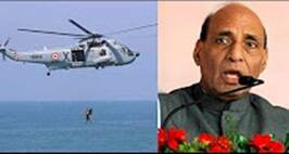 Home Minister Rajnath Singh Assures Safety Of All Tourists Stranded On Havelock Island