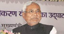 Bihar Government Approves 50% Reservation In Judicial Services