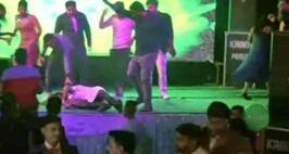 Bathinda Dancer Murder: Video Showing Accused Opening Fire At Marriage