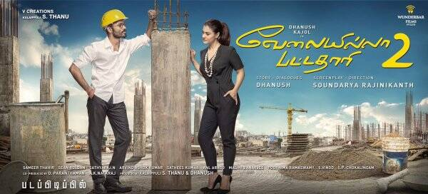 Image result for vip2  poster