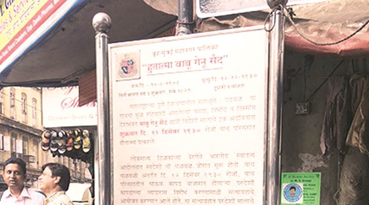 The plaque pays tribute to Babu Genu Said, a Mumbai  mill-worker, labour unionist and freedom fighter. Express