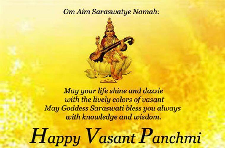 Basant panchami 2017 wishes sms greetings images quotes pray to goddess saraswati source lovesove m4hsunfo