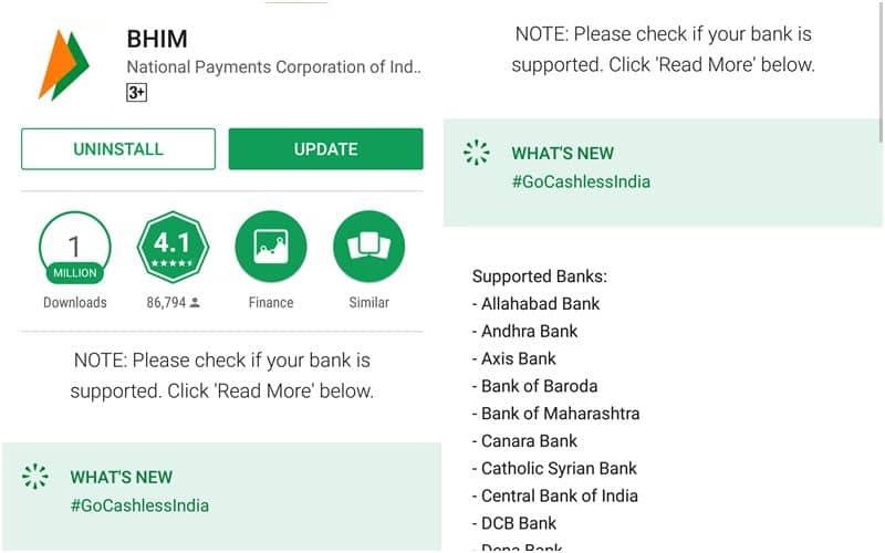 BHIM, BHIM app, Bhim app downloads, Bhim app play store downloads, Bhim app reviews, Bhim app google play store, Bhim, modi bhim app, how does BHIm app work, UPI, Bheem app, BHIM UPI app, bhim mobile app, BHIM pp Android, BHIM app iOS, banks supported on BHIM app, list of banks BHIM app, latest bhim app, latest modi app, news, india news, tech news, modi app launch, install bhim app, bhim app install, technology, technology news
