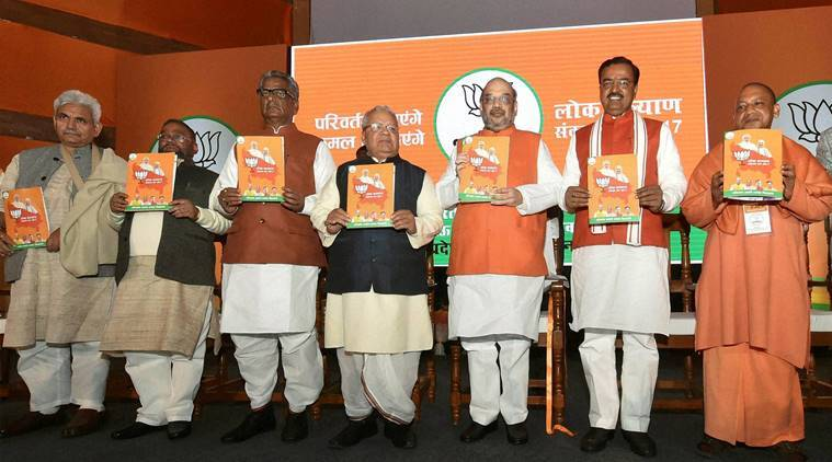 Uttar Pradesh polls: BJP manifesto draws flak from political rivals