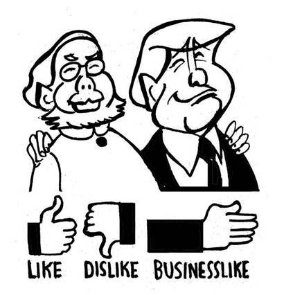Business as usual by E.P Unny 2017