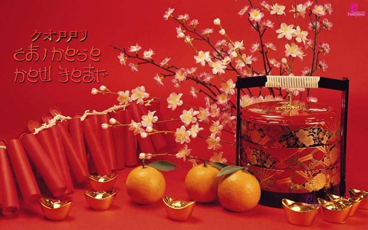 happy chinese new year source new year chinese - Happy New Year Chinese