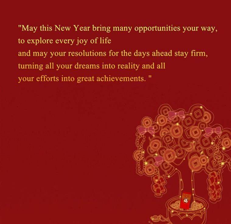 Happy Chinese New Year 2017: Wishes, SMS, Quotes, Images, Facebook, WhatsApp ...