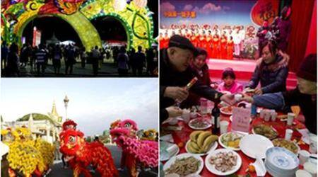 chinese new year 2017, chinese new year 2017 celebrations, chinese new year 2017 pictures, chinese new year 2017 around the world, chinese new year lion dance, chinese new year rooster, indian express, indian express news