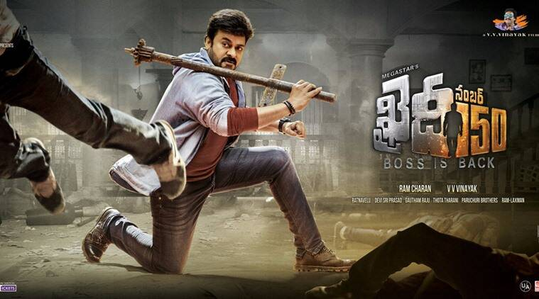 Khaidi No 150 trailer, Khaidi No 150 chiru, Khaidi No 150, chiranjeevi Khaidi No 150, chiranjeevi film trailer, Khaidi No 150 news, Khaidi No 150 chiranjeevi, tollywood news, entertainment news