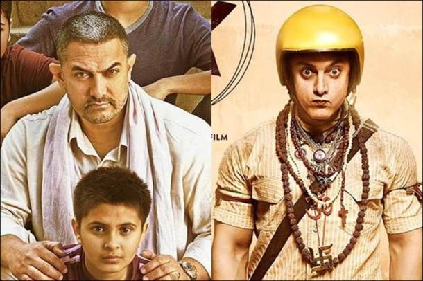 dangal, aamir khan, dangal collections, dangal box office, dangal box office collection, pk, dangal
