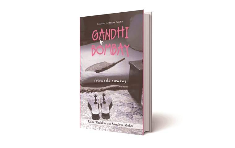 Gandhi in Bombay, Usha Thakkar, Books on Gandhi, Latest Books on Gandhi, Bal Gangadhar Tilak and Mahatma Gandhi, Mahatma Gandhi and India's freedom Struggle, India and Mahatma Gandhi's stories, Indian Books, Latest news
