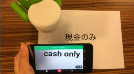 Google, Google Translate, Google Translate Japanese translation, Google Japanese translation, Japanese to English translation, translate Japanese signs to English, World Lens, Google Translate Android, Google Translate iOS, apps, smartphones, technology, technology news