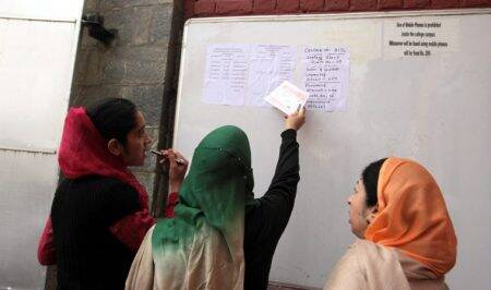 JKBOSE Class 10 Leh division exams 2018: Result declared, check scores at jkbose.co.in