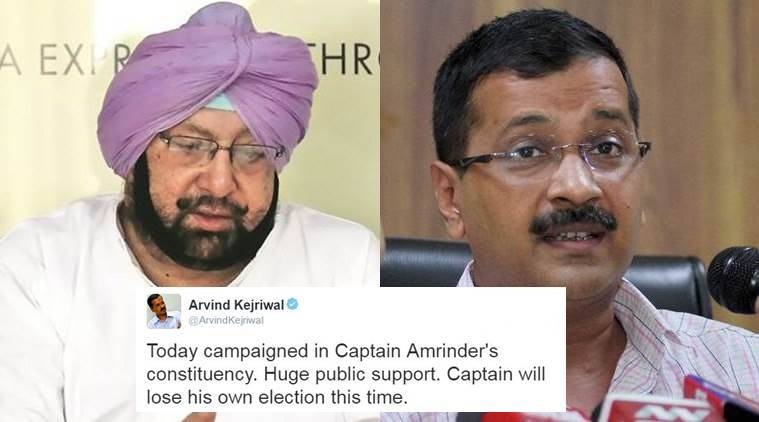 Captain Amrinder Singh responds to Arvind Kejriwal