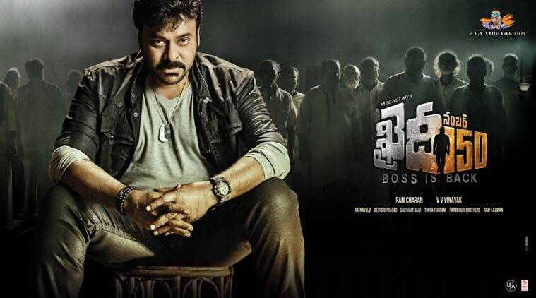 Chiranjeevi's Khaidi No 150 finally gets a release date. It's January 11