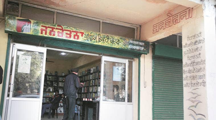 Ludhiana revolutionary literature, Ludhiana book shop, Ludhiana news, india news, latest news, indian express