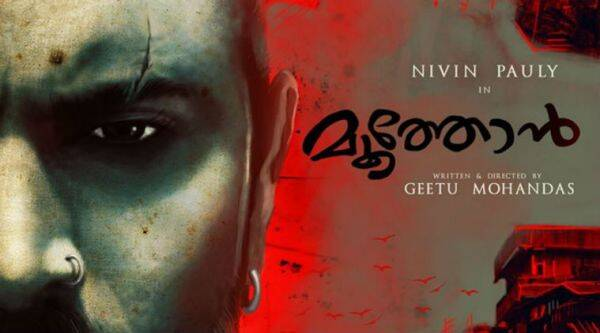Moothon first look featuring Nivin Pauly