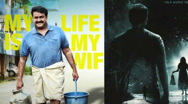 New Malayalam films to release soon