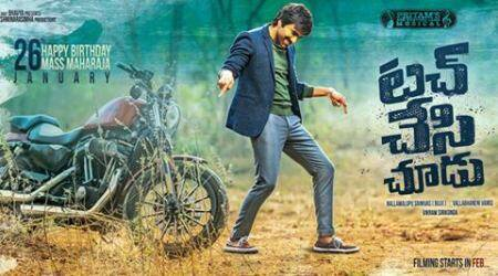 Touch Chesi Choodu first look: Ravi Teja is back with a mass film, seepic