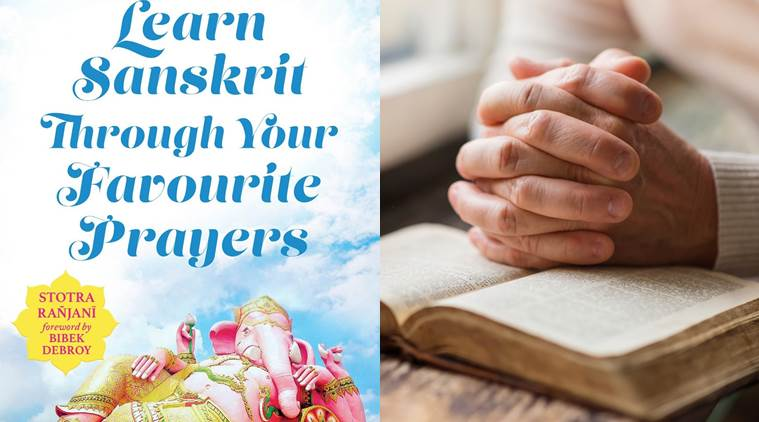 Stotra Ranjani will make common Sanskrit prayers, which are still in daily use in many homes, accessible to readers.