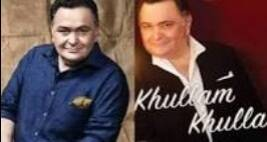 Rishi Kapoor Admits Buying 'Best Actor Award' For Bobby