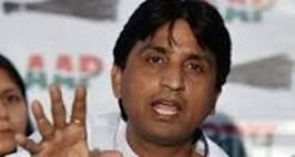AAP Leaders Have A Good Laugh On Twitter On Reports Alleging Kumar Vishwas Switch To BJP