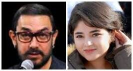 Actor Aamir Khan Defends Dangal Girl Zaira Wasim: Here's What He Said