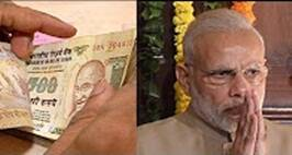 Will PM Modi Be Summoned By Public Accounts Committee Of Parliament OverDemonetisation?