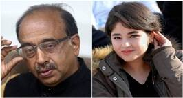 Twitter Spat Between Sports Minister Vijay Goel & Dangal Star Zaira Wasim: Here's What Happened