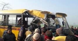 Over 20 Schoolchildren Dead In Bus-Truck Collision In Uttar Pradesh's EtahDistrict