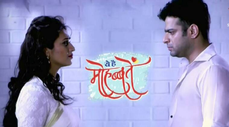 Yeh Hai Mohabbatein,Yeh Hai Mohabbatein february 7 Yeh Hai Mohabbatein 7th feb, Yeh Hai Mohabbatein feb 7, Yeh Hai Mohabbatein last episode, Yeh Hai Mohabbatein recap, Yeh Hai Mohabbatein written update, Yeh Hai Mohabbatein february 7, Yeh Hai Mohabbatein feb 7 episode, Yeh Hai Mohabbatein story, Divyanka Tripathi, Ishita, Karan Patel, Raman, Yeh Hai Mohabbatein updates, Yeh Hai Mohabbatein serial, Yeh Hai Mohabbatein latest updates, Entertainment, indian express, indian express news
