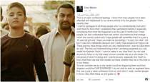 Dangal girl Zaira Wasim apologises and says she is not a 'role model', deletes post later