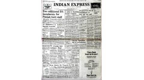 Indira Gandhi, democracy, Jana Sangh, CPI, HS Bahuguna, congress, Morarji Desai, india news, indiara gandhi news, indian express news