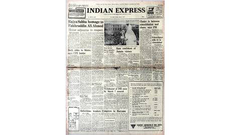 Indian Express Forty Years Ago, Communist Party of India, CPI, Indira Gandhi, emergency period, indian express editorial page, indian express