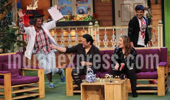 Govinda appeared on Kapil Sharma's show. But the surprise guest had us agog