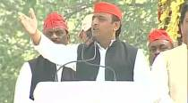 UP elections 2017 LIVE updates: Akhilesh addresses rally in Bahraich, attacks PM Modi over demonetisation