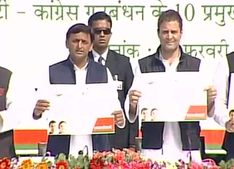 Uttar pradesh, Uttar Pradesh elections, UP polls, UP polls live, UP live, Uttar pradesh live updates, Uttar Pradesh voting, narendra Modi, Voting begins, UP LIVE, Amit shah, BJP, Election campaigns, Akhilesh Yadav, Samajwadi Party, congress, BJP rallies, Mayawati, Rahul Gandhi, Akhilesh Yadav,Uttar pradesh news, india news, UP live news, latest updates, indian express news, indian express Up live updates
