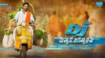 Duvvada Jagannadham (DJ) teaser: Allu Arjun cooks up a storm with new look, watch video