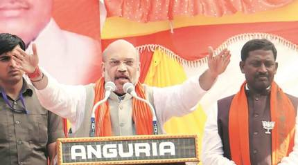 UP elections: Amit Shah attacks Congress, BSP, SP with new acronym, says 'get rid of KASAB'