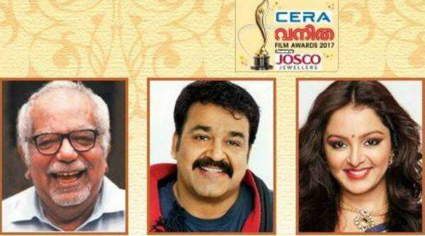 The winners of 14th Vanitha-Cera film awards have been announced.