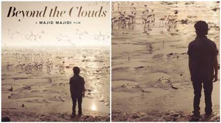 Beyond the Clouds: First look poster of Shahid Kapoor's brother's debut film with Majid Majidi unveiled