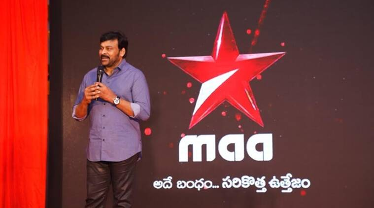 chiranjeevi, nagarjuna, chiranjeevi nagarjuna, chiranjeevi MAA, MEK, chiranjeevi mek, meelo evaru koteeswarudu, chiranjeevi news, tollywood news, entertainment news, star maa