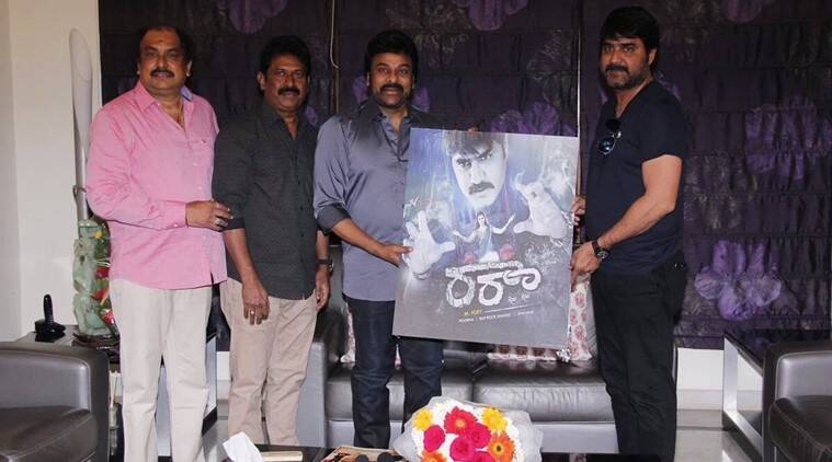 srikanth, srikanth rara, srikanth chiranjeevi, chiranjeevi, chiranjeevi srikanth, srikanth horror film, srikanth ra ra film, srikanth news, tollywood news, entertainment news