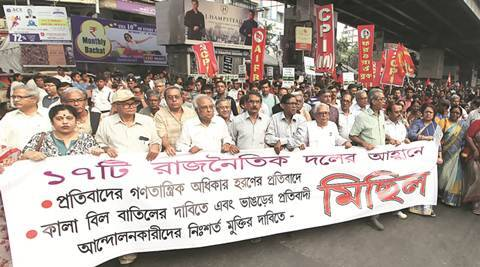 Kolkata: Reopen factories, make contract labourers permanent, demands CITU