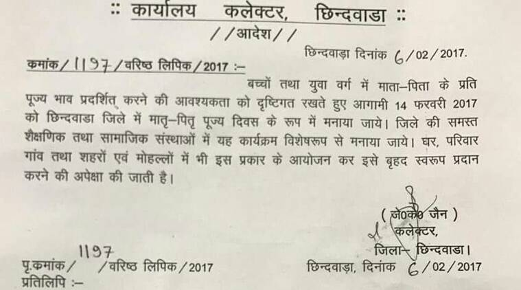 Collector asks people to celebrate Valentine's Day by worshipping parents/ ANI