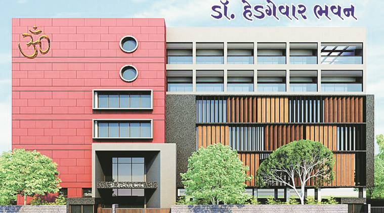RSS officials said that the new building will be equipped with all modern facilities. Express