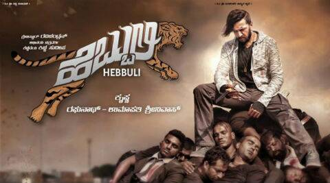 Hebbuli movie review: Strictly for Sudeep fans