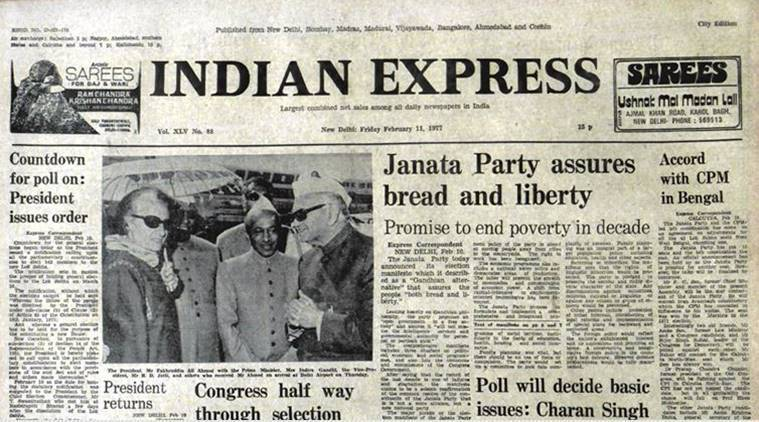 old news, morarji desai, this day in history, archive newspapers, old archived newspapers, old archived news
