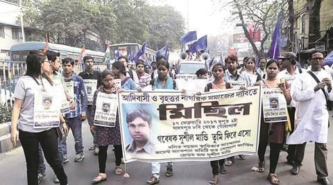 Accused of molestation, Jadavpur University student goes 'missing'
