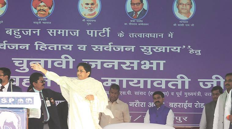 uttar pradesh elections, up elections 2017, up polls, mayawati, mayawati bsp, bsp, bsp campaign, BSP chief Mayawati, mayawati speech, elections updates, indian express news, india news